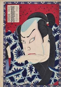 Kunichika, Vendetta at Hikosan - Ichikawa Sadanji as Wada no Shimobe Busuke