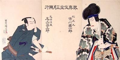 Kunichika, The Village School Scene from Sugawara Denju Tenarai Kagami