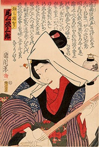 Kunichika, Onoe Eizaburo Playing the Shamisen