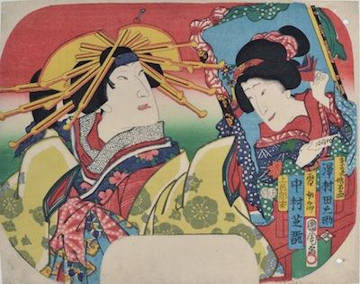 Kunichika, Fan Print 1 (Uchiwa-e)
