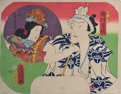 Kunichika, Fan Print 3 (Uchiwa-e)