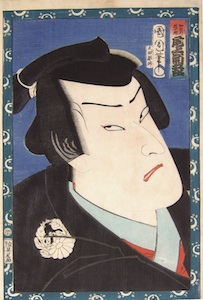 Kunichika, Onoe Kikugoro V as Kakogawa Seijuro