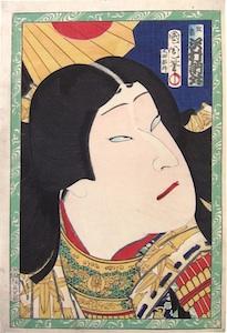 Kunichika, Sawamura Tossho in the role of Taira no Atsumori