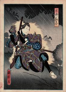 Kunimasu (Sadamasu), Actor in the Role of Hayano Kanpei, from the Kanadehon Chushingura