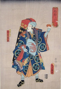 Kunisada, 18 Plays by the Ichikawa Clan No 11 - The Medicine Peddler