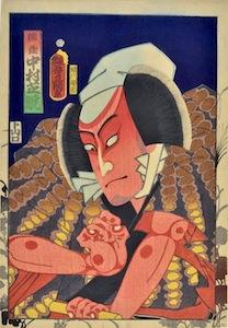 Kunisada, 24 Filial Paragons in Japan - Nakamura Shikan IV as Yokozo