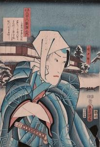Kunisada, 36 Imaginary Poets - Ichikawa Danjuro VIII as Tokijiro