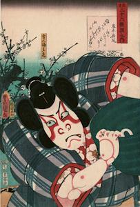 Kunisada, 36 Imaginary Poets - Nakamura Utaemon III as Toneri Umeomaru