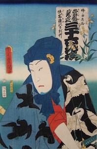 Kunisada, 36 Selected Flowers - Heron Grass, Sawamura Tossho II
