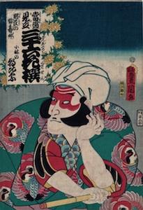 Kunisada, 36 Selected Flowers - Pheasant Eye