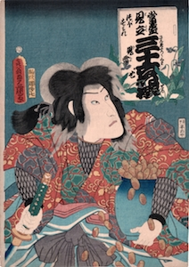 Kunisada, 36 Selected Flowers - Potted Violets