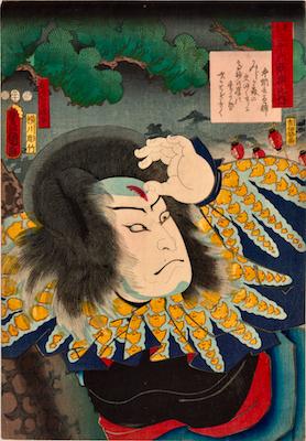 Kunisada, 36 Selected Poems - Nakamura Utaemon IV as Higuchi no Jiro