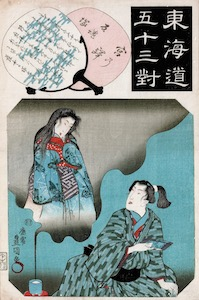 Kunisada, 53 Parallels for the Tokaido Road - Miya Station