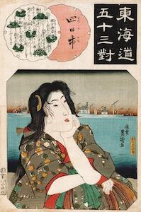 Kunisada, 53 Parallels for the Tokaido - Yokkaichi