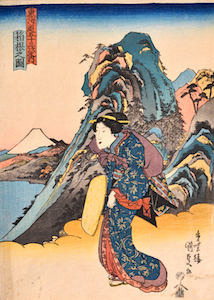 Kunisada, 53 Stations of the Tokaido Road 11 - Hakone
