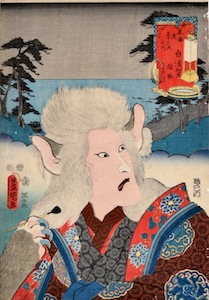 Kunisada, Actors at the 53 Stations of the Tokaido Road - Nekozuka the Cat Witch at Shirasuga