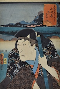 Kunisada, Actors at the 53 Stations of the Tokaido Road - Morita Kanya XI as Iinuma Katsugoro