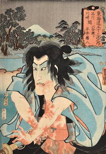 Kunisada, Actors at the 53 Stations of the Tokaido Road - Rokugo Ferry