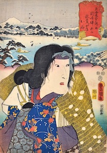 Kunisada, 53 Stations of the Tokaido Road - Okazaki