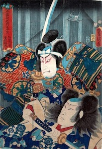 Kunisada, The Five Festivals - Satsuki