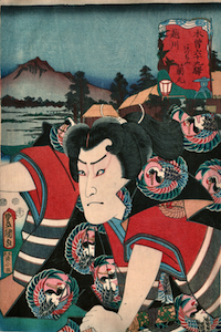 Kunisada, 69 Stations of the Kisokaido Road 66 - Echi-kawa