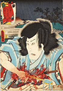 Kunisada, 69 Stations of the Kisokaido Road 40 - Suhara