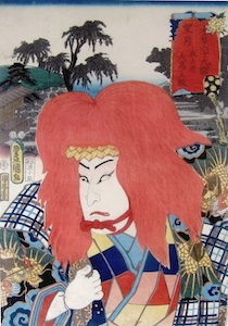 Kunisada, 69 Stations of the Kisokaido Road 26 - Mochizuki