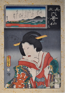 Kunisada, Matches for the 6 Immortal Poets - Ichikawa Kodanji IV as Iwafuji