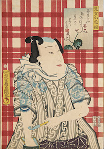 Kunisada, Matches for Six Selected Flowers - Begonia