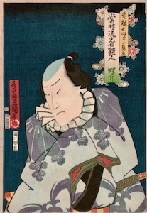 Kunisada, 7 Popular Idols of the Present Day - Ichikawa Ichizo III