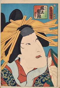Kunisada, Actor Portraits Past and Present - Onoe Eizaburo as Akoya