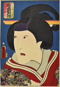 Kunisada, Actor Portraits Past and Present - Onoe Kikugoro IV as the Nurse Masaoka