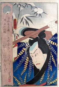 Kunisada, Actor Prints with Poems - Kawarzaki Gonjuro I
