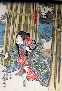 Kunisada, Actor in the role of Musume Omoto