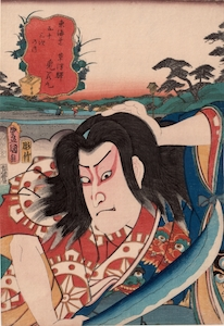 Kunisada, Actors at the 53 Stations of the Tokaido Road - Kusatsu