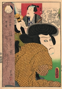 Kunisada, Actors with Poems - Kawarazaki Gonjuro I as Aku Shichibee Kagekiyo