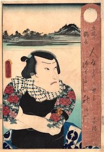 Kunisada, Actors with Poems - Ichimura Uzaemon XIII as Tachibana no Tsurukichi
