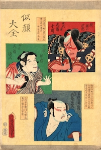 Kunisada, Anthology of Actor Portraits Past and Present
