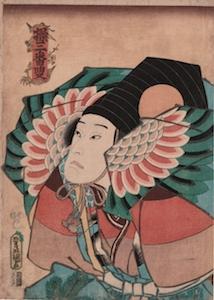 Kunisada, Arashi Rikaku II in the dance Ayatsuri Sambaso