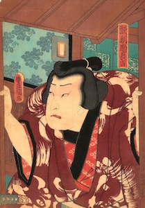 Kunisada, Arashi Rikan III as Chokichi