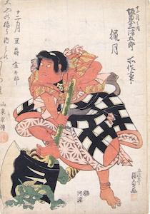Kunisada, Bando Mitsugoro IV as Kintaro