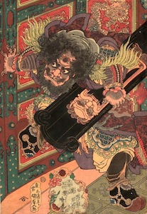 Kunisada, Battle Tales of the Han and the Chu - Fan Kuai