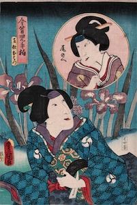 Kunisada, Both Sides of the Leaf Past and Present - Iwai Hanshiro V and Iwai Hanshiro VII