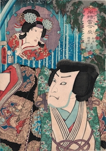 Kunisada, A Calendar of Hit Comparisons with Picture Plays