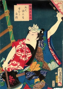 Kunisada, Stories of a Chivalrous Man in a Theatrical World - Ichimura Kakitsu IV as Goshaku Somegoro