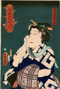 Kunisada, A Collection of 5 Brave Women - Ocho