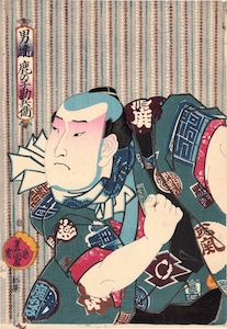 Kunisada, Contemporary Stripes Woven to Order - Kanoko Kanbee