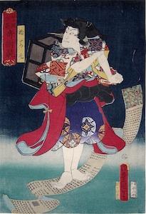 Kunisada, A Contest of Magic Scenes - Nakamura Shikan IV