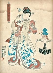 Kunisada, Nanakusa