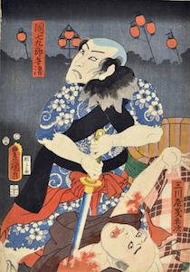 Kunisada, Ichikawa Kodanji IV as Danshichi and Nakayama Ichizo as Giheiji